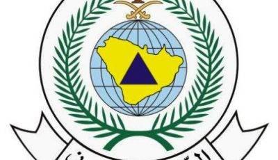 إعلان نتائج القبول بمختلف الرتب بالمديرية العامة للدفاع المدني