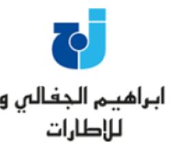 وظائف في شركه ابراهيم الجفالي لحملة الابتدائية والمتوسطة برواتب تبدأ من 3500 ريال