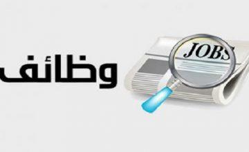 00 3 360x220 - وظائف شاغرة بمجال التدريب بشركة الحافلات الحديثة المحدودة في مكة