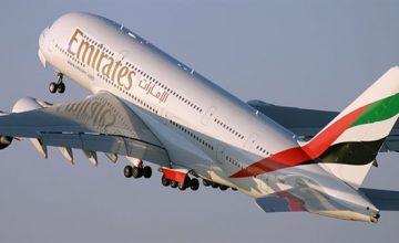 طيران الإمارات يعلن عن وظائف إدارية شاغرة