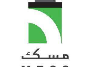 الشرق الأوسط للكابلات مسك  300x220 - شركة الشرق الأوسط للكابلات ( مسك ) تعلن عن توفر وظائف ادارية شاغرة