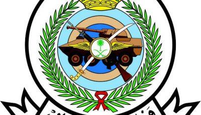 وزارة الحرس الوطني تعلن المرشحين والمرشحات للمطابقة والمقابلة الشخصية