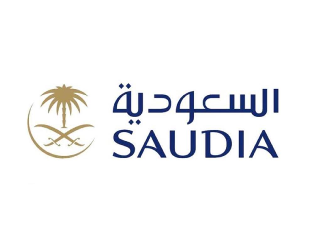 الخطوط الجوية السعودية - تعلن الخطوط السعودية عن وظائف شاغرة