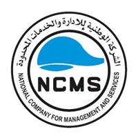 604ddfb2d8ac9 - تعلن الشركة الوطنية للإدارة والخدمات عن وظائف شاغرة