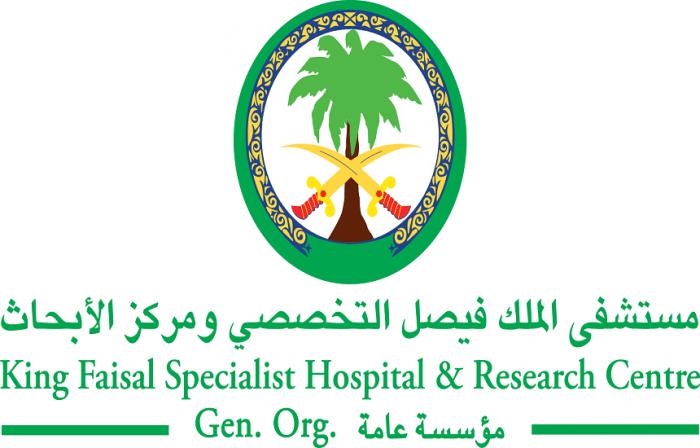 7187971 247426884 - تعلن مستشفى الملك فيصل التخصصي عن وظائف شاغرة