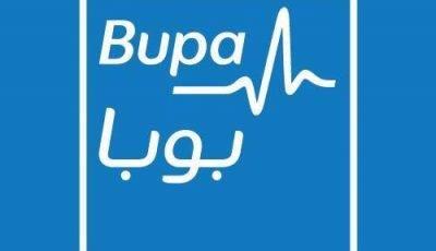 الاعلان عن فرص تدريب على رأس العمل (رجال / نساء) لدى شركة بوبا العربية
