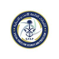 وظائف عسكرية شاغرة لدى القوات الخاصة للأمن والحماية