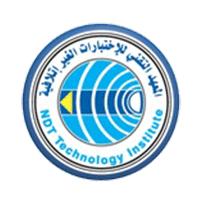 60a295adc50b7 - يعلن المعهد التقني للإختبارات الغير إتلافية عن بدء التسجيل في برنامج كوادر السلامة