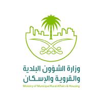 وزارة الشؤون البلدية والقروية والإسكان تعلن أسماء المتقدمين والمتقدمات لوظائفها