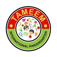 وظائف تعليمية شاغرة لدى روضة تميم العالمية