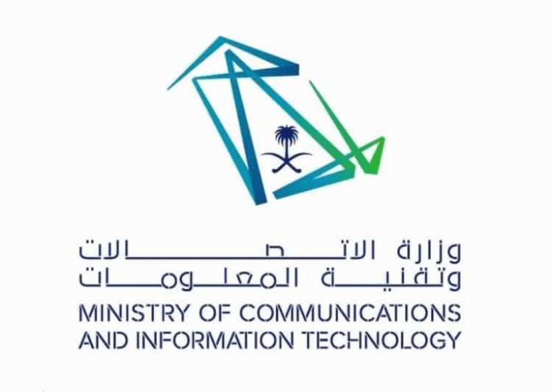الاتصالات 1024x728 799x568 1 - وزارة الاتصالات تعلن دورات تدريبية للباحثين عن عمل في الوظائف الرقمية (عن بُعد)