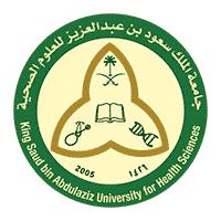 وظائف شاغرة لدى جامعة الملك سعود للعلوم الصحية لحملة الدبلوم فأعلى