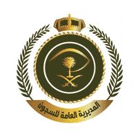 المديرية العامة للسجون تعلن نتائج القبول النهائي لرتبة (جندي) للعنصر النسائي