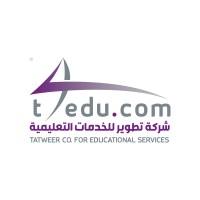 وظائف شاغرة لدى شركة تطوير للخدمات التعليمية
