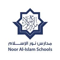 وظائف شاغرة لدى مدارس نور الإسلام الأهلية